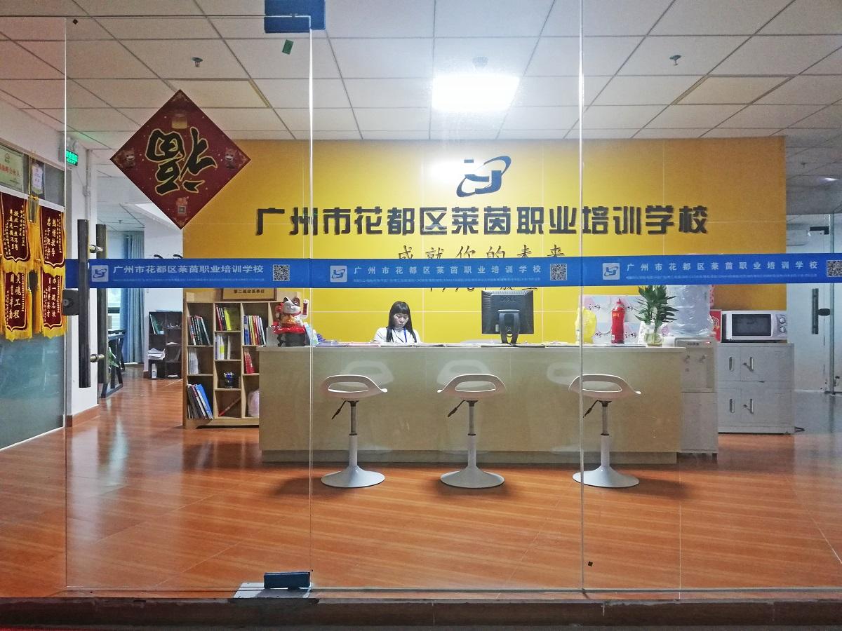 title='学校前台'
